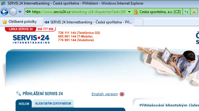 servis.png